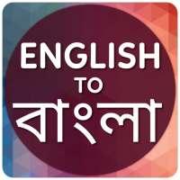 English to Bangla Translator on APKTom
