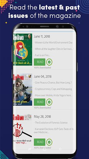 Chitralekha Gujarati screenshot 1