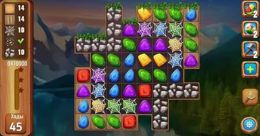 Самоцветы или кристаллы ?  Три в ряд screenshot 11