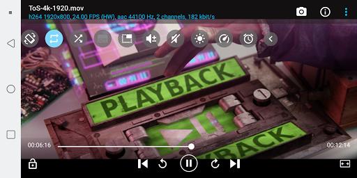BSPlayer 1 تصوير الشاشة