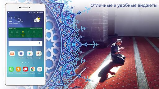 Время молитв Pro: поиск киблы, Атан, мусульманская скриншот 3