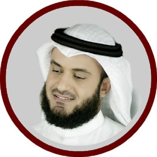 Mishary Full Offline Quran MP3 icon