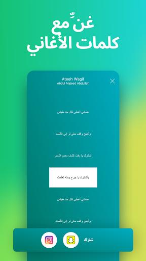 Deezer: تطبيق مشغل الموسيقى وبودكاست 5 تصوير الشاشة