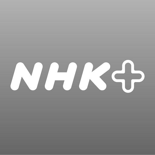 NHKプラス icon