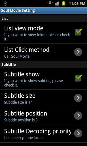 Soul Movie screenshot 4