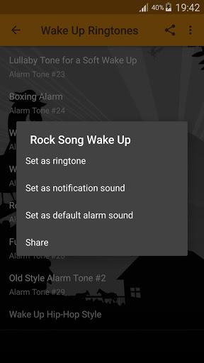 استيقظ المنبه نغمات 4 تصوير الشاشة