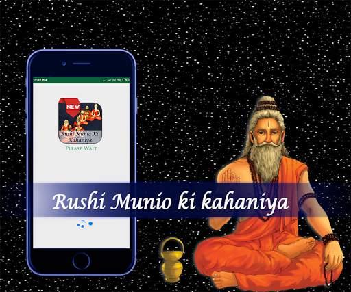 Rushi Munio Ki Kahaniya screenshot 1