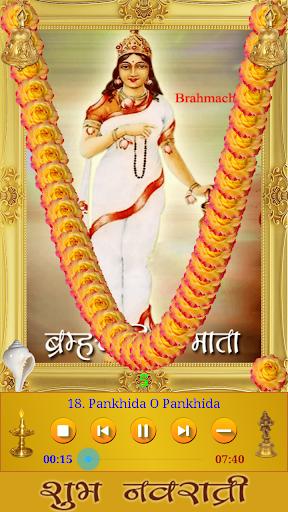 Navaratri Songs screenshot 7