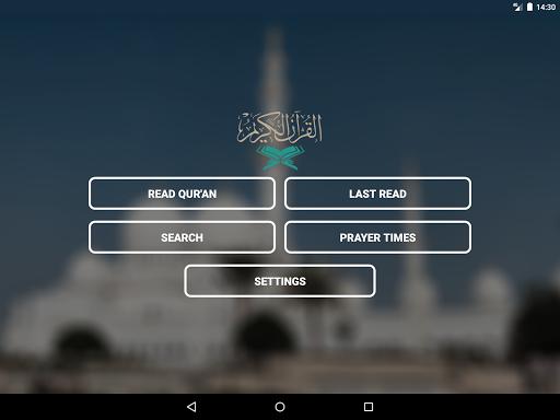 Quran English screenshot 9