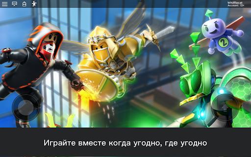 Roblox скриншот 10