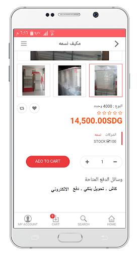 Salim Store screenshot 3