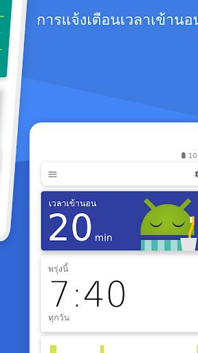 Sleep as Android นาฬิกาปลุกกับการติดตามวงจรการหลับ screenshot 5