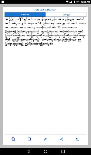 English-Myanmar Dictionary screenshot 12