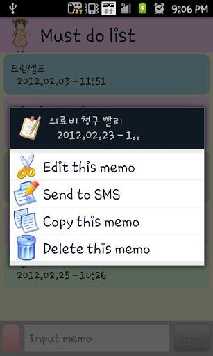 Cute memo screenshot 5