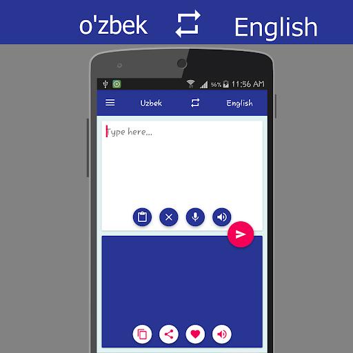 Uzbek English Translator screenshot 1