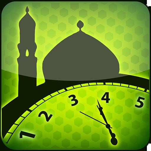 مواقيت الصلاة: وقت الصلاة و اتجاه القبلة أيقونة