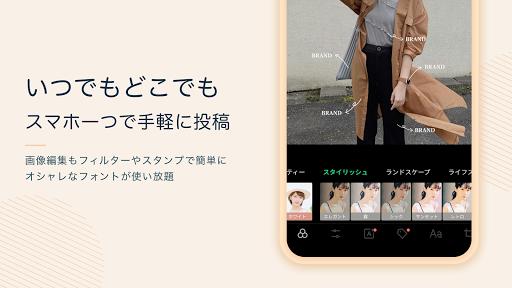 Sharee (シェアリー) screenshot 5