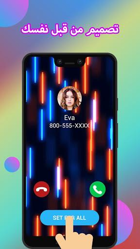 شاشة المتصل - شاشة كاملة معرف المتصل 4 تصوير الشاشة