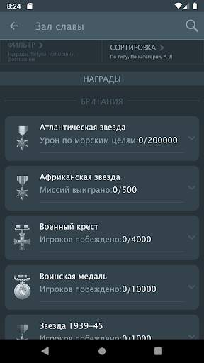 Assistant for War Thunder скриншот 4