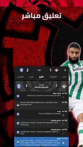 La Liga - Live Football - عشرات كرة القدم الحية 8 تصوير الشاشة