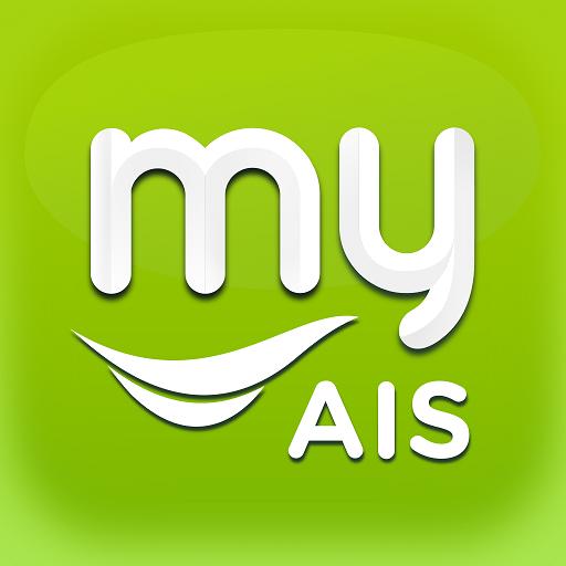 ikon myAIS