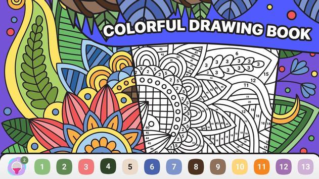 العلاج بالألوان | كتاب تلوين للكبار 5 تصوير الشاشة