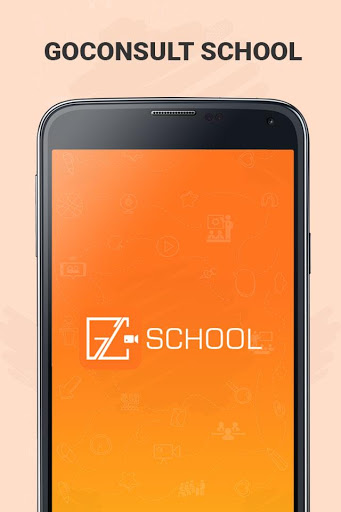 GC SCHOOL 1 تصوير الشاشة
