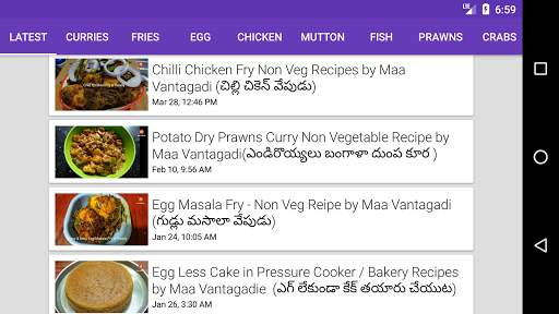 Maa Vantagadi | Telugu Vantalu | Andhra Recipes screenshot 12