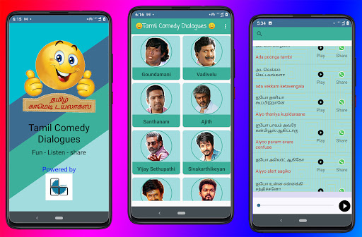 Tamil Comedy & Punch  Dialogues to Share WhatsApp screenshot 1