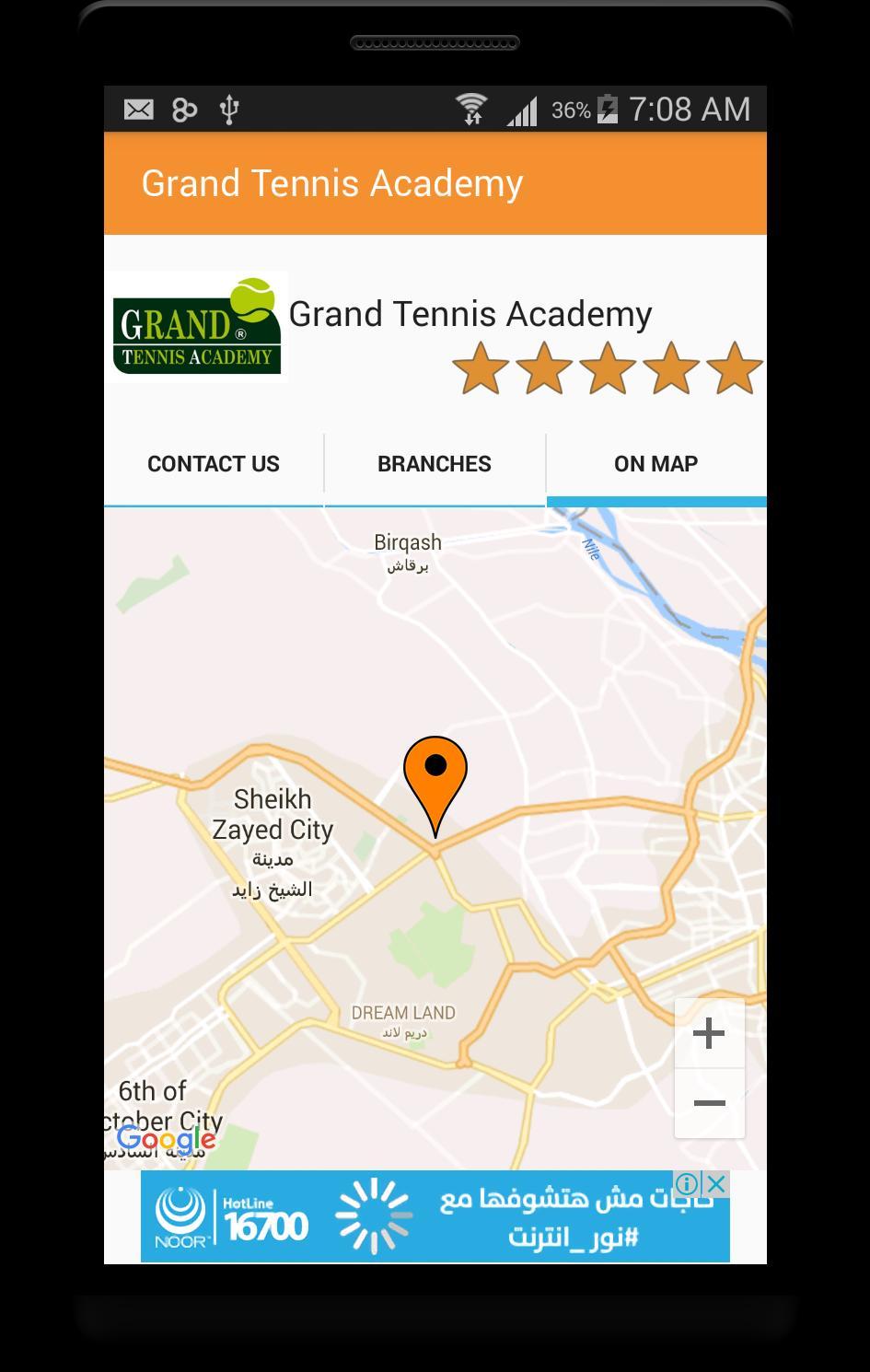 Sportive Network screenshot 8