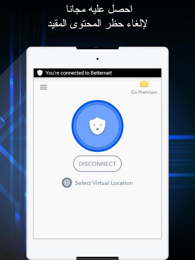 Free VPN - Betternet VPN Proxy & Wi-Fi Security 5 تصوير الشاشة