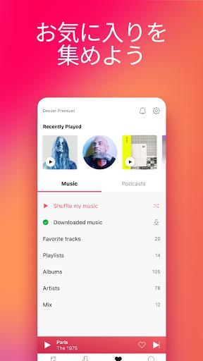 Deezer - 音楽ストリーミングサービス screenshot 6