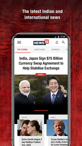 News18 Latest & Breaking News 1 تصوير الشاشة