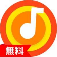 音楽プレーヤー - MP3プレーヤー on 9Apps