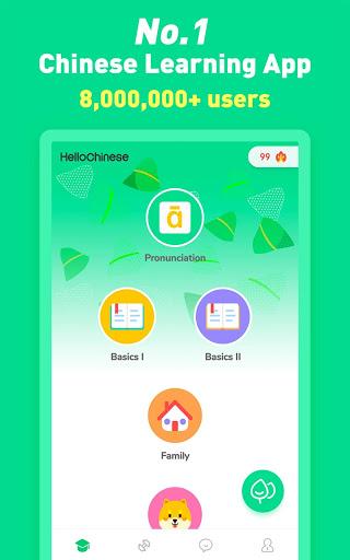 Learn Chinese - HelloChinese 6 تصوير الشاشة