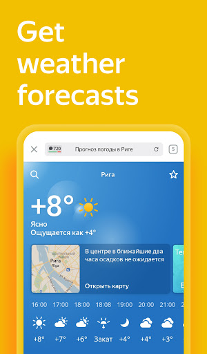 Yandex screenshot 2