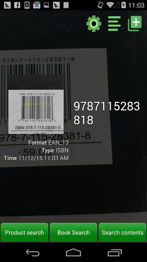 QR barcode scanner screenshot 2