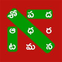 Telugu Word Search - Made in India on APKTom