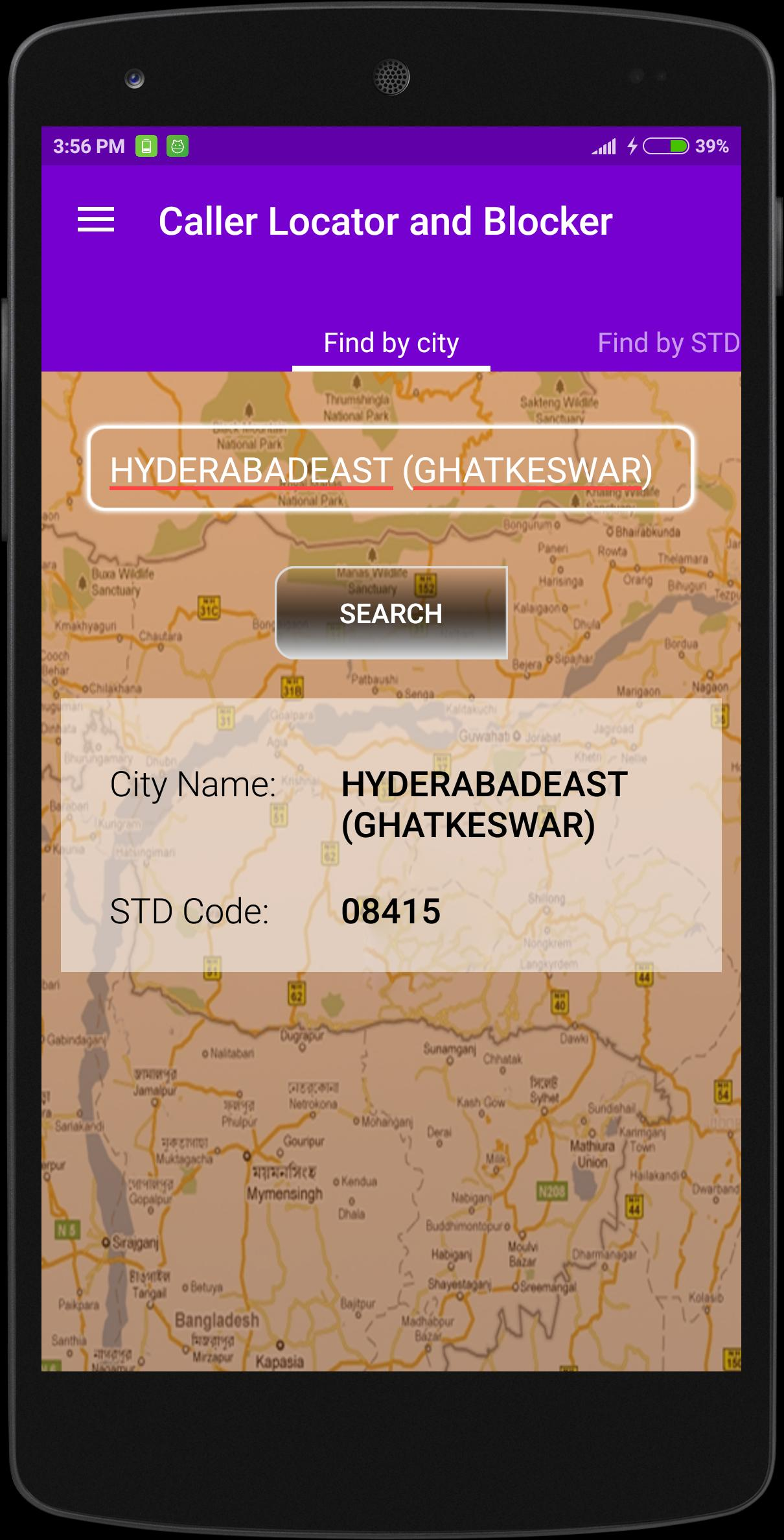 Mobile Caller ID, Blocker screenshot 5