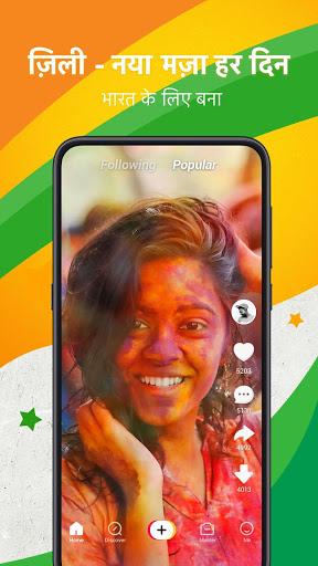 Zili - शार्ट वीडियो अप्प भारत के लिए   मज़ेदार स्क्रीनशॉट 1