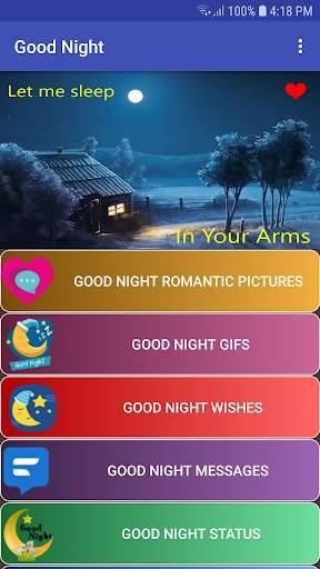 Good Night Kiss Images 3 تصوير الشاشة