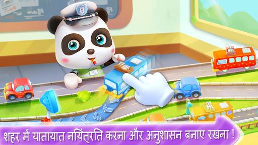 बेबी पांडा पुलिस ऑफिसर स्क्रीनशॉट 4