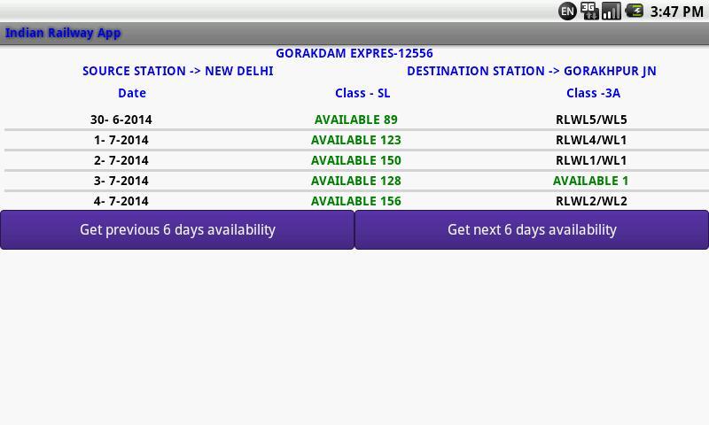 Indian Railway 15 تصوير الشاشة