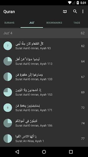 Quran for Android screenshot 2