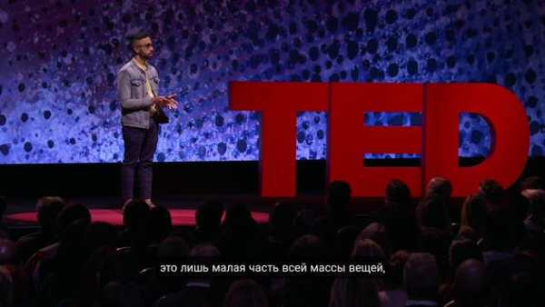 TED TV screenshot 6
