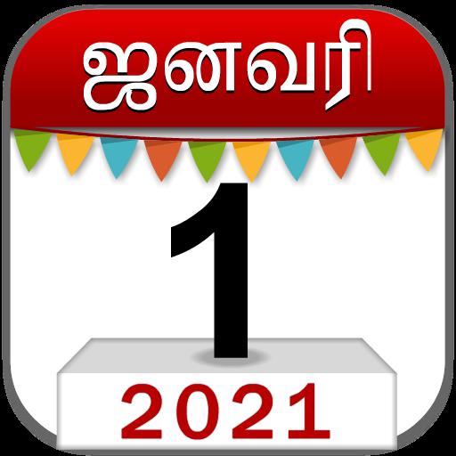 Om Tamil Calendar 2021 - Tamil Panchangam app 2021 icon