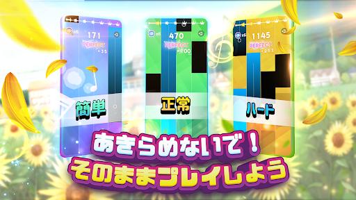 魔法のタイルズ3: ピアノ曲 & ゲーム screenshot 3