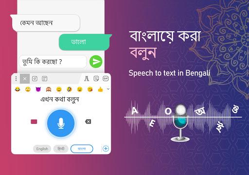 Bangla Keyboard - ফাটাফাটি বাংলা কিবোর্ড screenshot 6