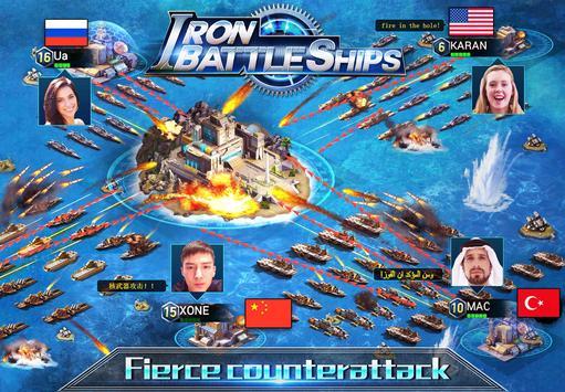 معارك الحديد:حرب المحيط الهادئ 4 تصوير الشاشة