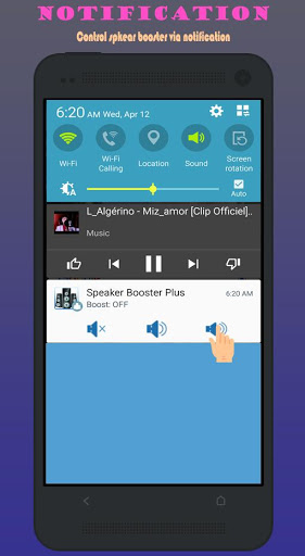 Speaker Booster Plus screenshot 6